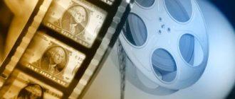 фильмы и сериалы об инвестициях и финансах