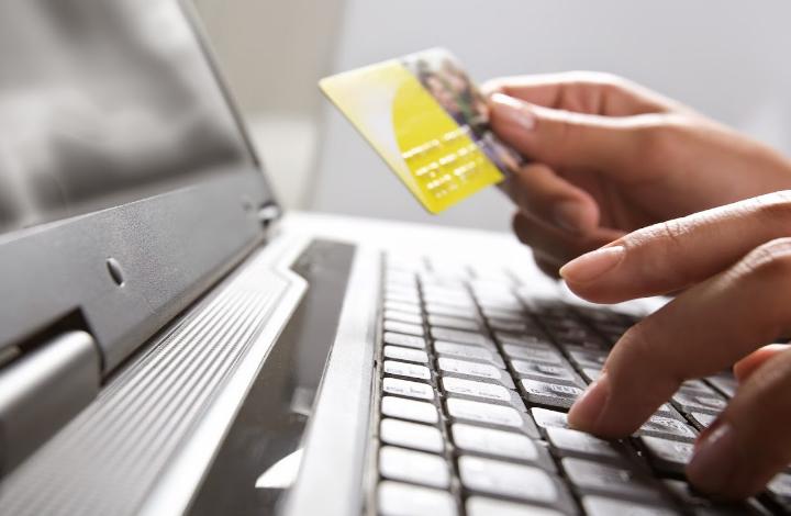мошенничество с банковскими картами при онлайн-оплатах