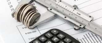 расчет суммы налога на доход от инвестиций