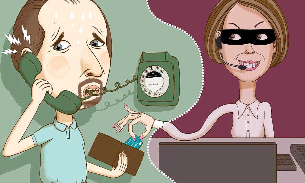 Звонки и СМС на короткие номера - схема мошенников