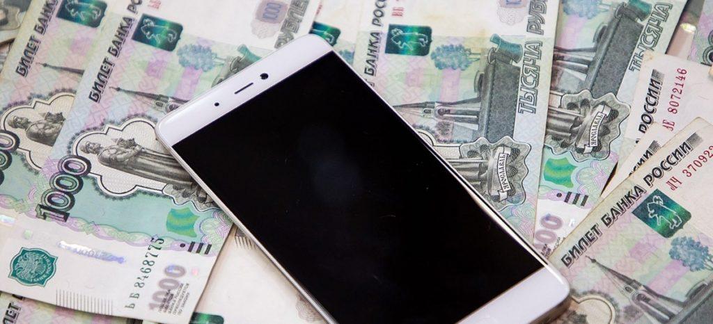 как заработтаь 5000 рублей с помощью телефона