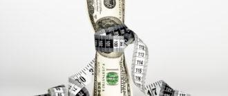 как измерить богатство