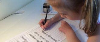 писать и зарабатывать
