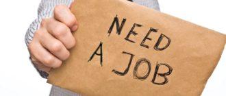 поиск работы в интернете для фрилансера1