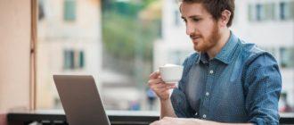 заработок для студентов в интернете
