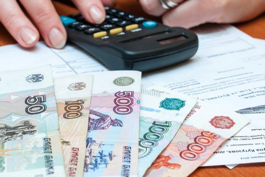 Новый налог на вклады