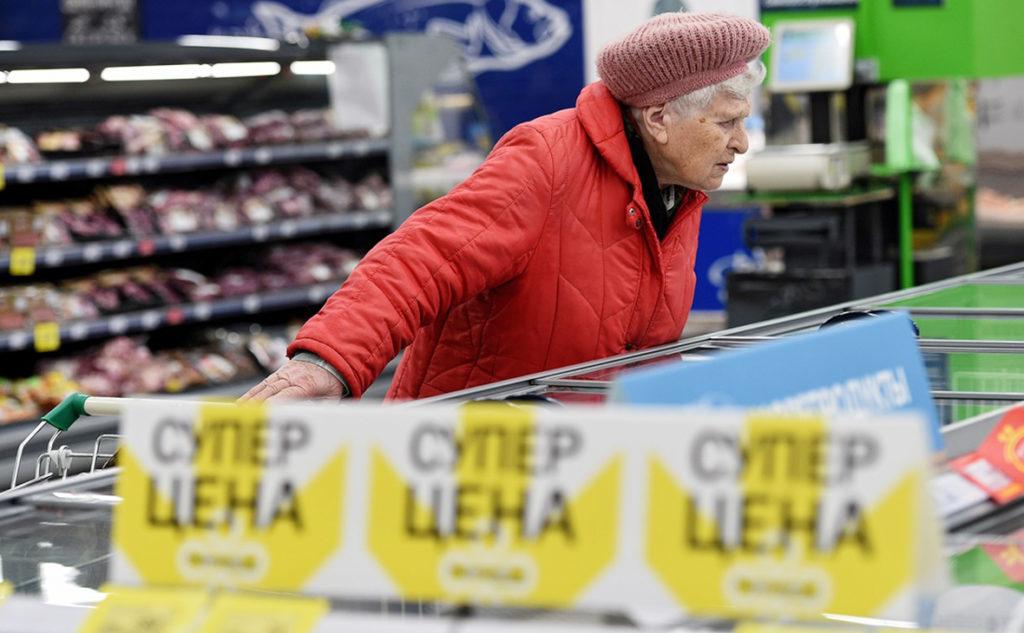 рост цен на продукты питания