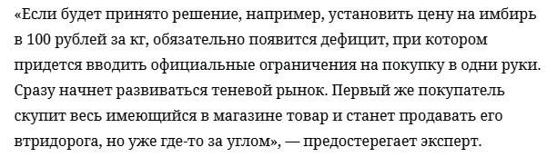 Падение реальных доходов, рост цен на продукты питания и безработицы - как коронавирус отразится на россиянах