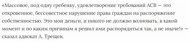 Почему жители России закрывают вклады и снимают наличные: ТОП-5 причин