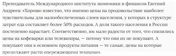 жители России закрывают вклады и снимают наличные