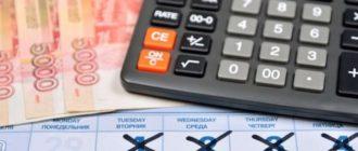 оплата нерабочих дней в апреле