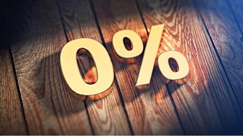 Ипотека без процентов
