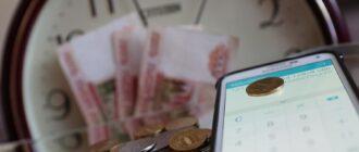 списывать деньги со счетов