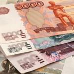 rossiyskaya economika