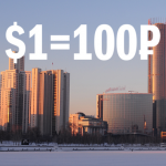 dollar 100