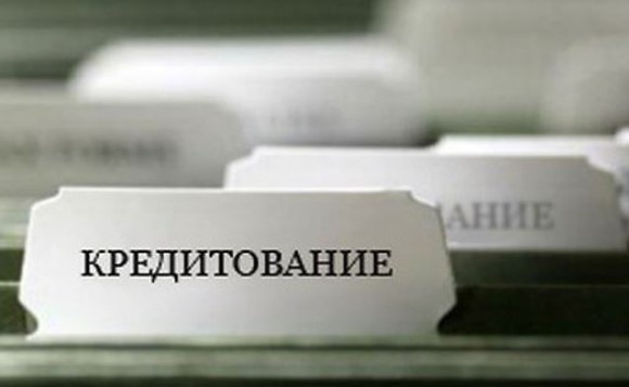 Как взять кредит на лайфе украина - Как оформить кредит