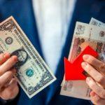 Особенности национальной девальвации в 2017 — как защитить свои деньги