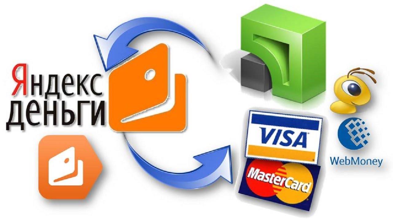 Обмен mastercard на visa заказать карту