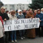 уровень жизни в россии 2019