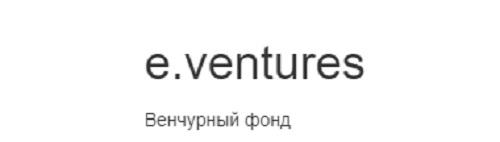 Е Ventures
